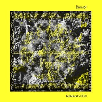 სამასსამი (303) Free download